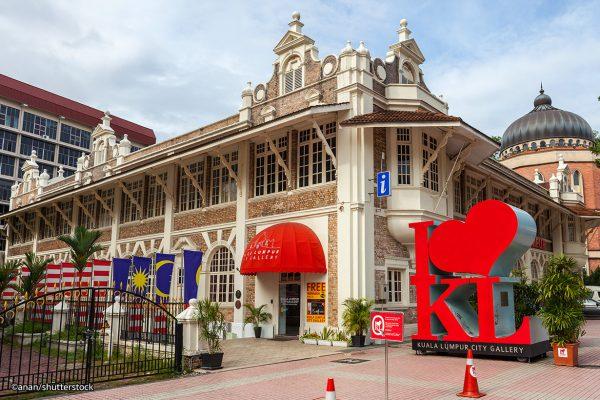 kl-city-gallery
